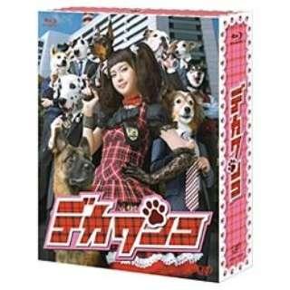 デカワンコ Blu-ray BOX 【ブルーレイ ソフト】