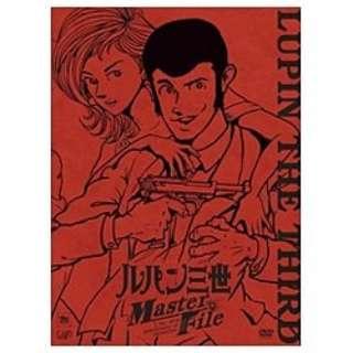 ルパン三世 Master File 【DVD】