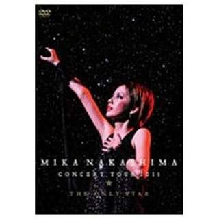 中島美嘉/MIKA NAKASHIMA CONCERT TOUR 2011 THE ONLY STAR 【DVD】
