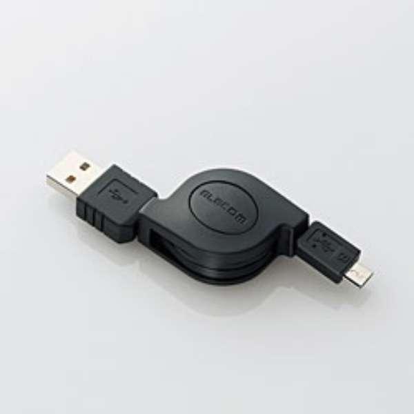 [micro USB]USBケーブル 充電・転送 (リール~0.8m・ブラック)MPA-AMBIRLC08BK [0.1~0.8m]