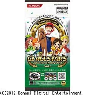【パック単位販売】Digital Game Card GI ALLSTAR'S Japan Horse Racing 2012 Vol.1