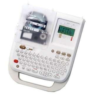 SR150 ラベルライター 「テプラ」PRO オフホワイト