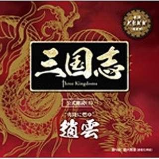 """KENN(趙雲)/三国志 Three Kingdoms 公式朗読CDシリーズ:""""夷陵に燃ゆ"""" 趙雲篇:KENN 通常盤 【CD】"""
