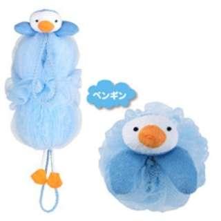 背中も洗えるシャボンボールアニマル(ペンギン/ブルー) B874B