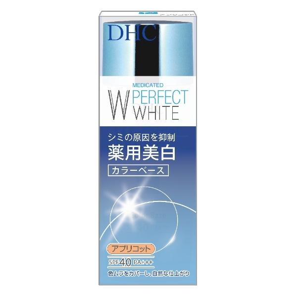 薬用パーフェクトホワイト カラーベース アプリコット 30g