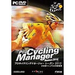 プロサイクリングマネージャー シーズン2012 日本語マニュアル付き英語版