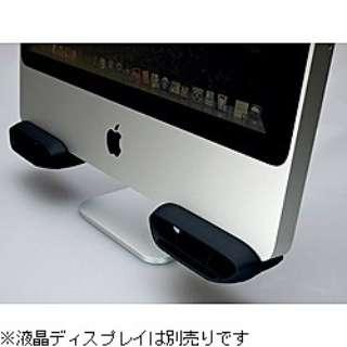 REME02B サウンドガイドボックス[iMac用] ブラック [2.0ch]