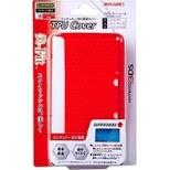 3DS専用 TPU カバー クリアレッド【3DS】