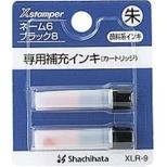 ネーム6・ブラック8・簿記スタンパー専用補充インキ(朱色) XLR-9