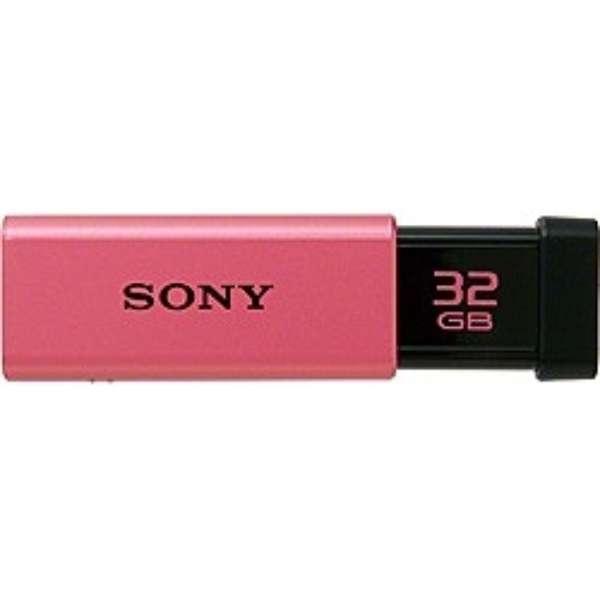 USM32GT P USBメモリ ピンク [32GB /USB3.0 /USB TypeA /ノック式]