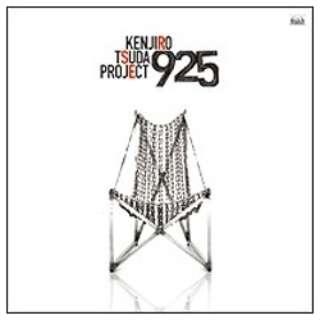 (ドラマCD)/津田健次郎 PROJECT 『925』 【CD】