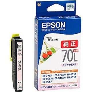 ICLM70L 純正プリンターインク Colorio(EPSON) ライトマゼンタ