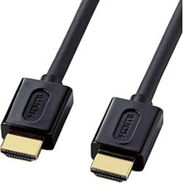 KM-HD20-15DBK HDMIケーブル ブラック [1.5m /HDMI⇔HDMI /イーサネット対応]