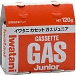 小CB-JR-120P盒煤气2P(2条装)