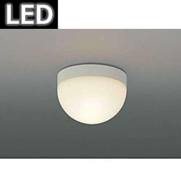 BicCamera Com Koizumi KOIZUMI [none Of The Limitation] Sells LED Classy Bathroom Lightin Model