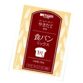 食パンミックス(1斤用×5袋入) KBC-MX10-W ホワイト