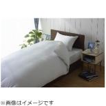 【ワンタッチシーツ】80サテン シングルサイズ(綿100%/105×215cm/ブルー)