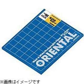 """イーグル VCRP-R(半光沢)5""""×7""""(大カビネ / 12.7×17.8cm・50枚入) EGLVCRPR5X750"""