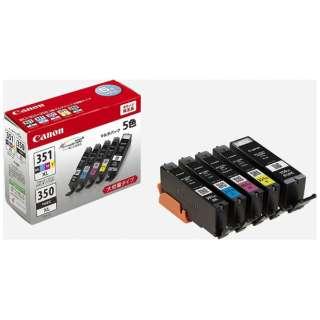 BCI-351XL+350XL/5MP 純正プリンターインク PIXUS 5色マルチパック(大容量)