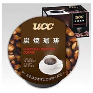 K-Cup パック 「UCC炭焼珈琲」(12杯分) SC8025