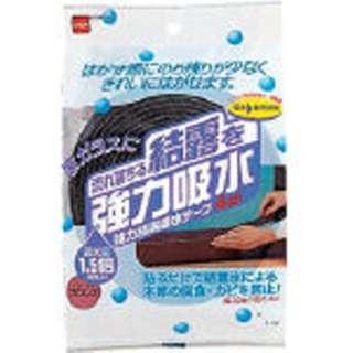 強力結露吸水テープ30(ブロンズ) E102
