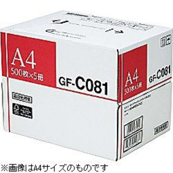 コピー用紙/レーザープリンター用紙(SRA3サイズ・1000枚(250枚×4冊/箱)) 4044B018