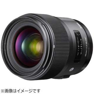 カメラレンズ 35mm F1.4 DG HSM Art ブラック [ニコンF /単焦点レンズ]