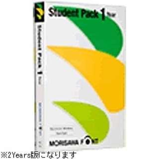〔Win・Mac版〕 ◆要申請書◆ MORISAWA Font Student Pack 2 Years 2012