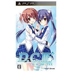D.C.III Plus 〜ダ・カーポIII プラス〜 [PSP] [通常版]