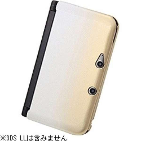 ハードコーティング・グラデーション・ハードジャケット パールホワイト/ゴールド【3DS LL】