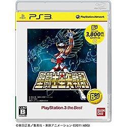 聖闘士星矢戦記 [PlayStation3 the Best] 製品画像
