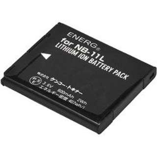 デジタルカメラ用バッテリー「ENERG(エネルグ)」(キヤノンNB-11L対応) C-#1093