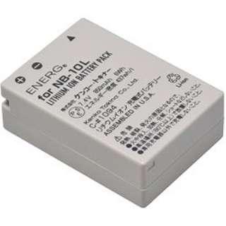 デジタルカメラ用バッテリー「ENERG(エネルグ)」(キヤノンNB-10L対応) C-#1094
