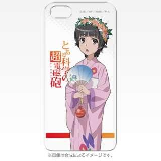 iPhone 5s/5用 はめるタイプのスマホカバー キャラモード とある科学の超電磁砲 - 初春 飾利 PCM-IP5-7208