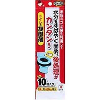 非常用トイレ凝固剤 (10個入) R-30