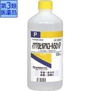 【第3類医薬品】 イソプロピルアルコール50%P(500mL)