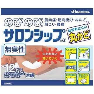 【第3類医薬品】 のびのびサロンシップα(12枚)