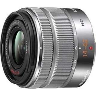 カメラレンズ LUMIX G VARIO 14-42mm/F3.5-5.6 II ASPH./MEGA O.I.S. LUMIX(ルミックス) シルバー H-FS1442A-S [マイクロフォーサーズ /ズームレンズ]