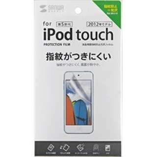 iPod touch 5G用 液晶保護フィルム PDA-FIPK41FP