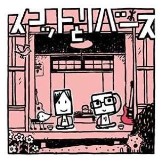 Scott & Rivers/スコットとリバース 初回生産限定盤 【音楽CD】