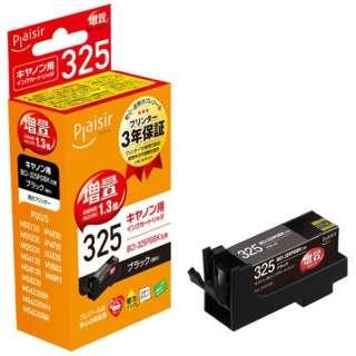 PLE-ZCB325B 互換プリンターインク ブラック