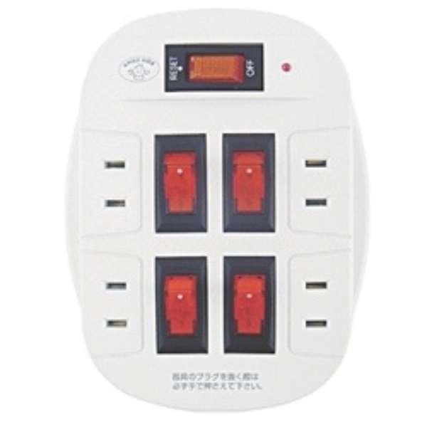 【受発注・受注生産商品】雷ガード付節電コンセント (4個口) ASW-014