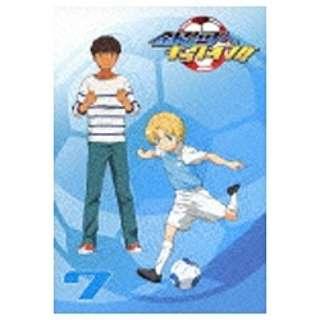 銀河へキックオフ!! vol.7 【DVD】