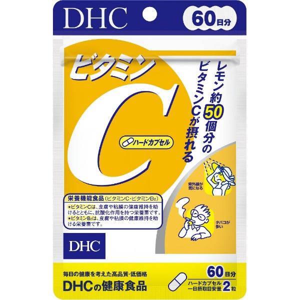 DHC ビタミンC ハードカプセル 60日 120粒 製品画像