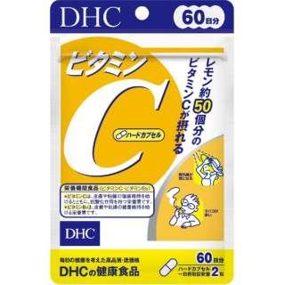 DHC(ディーエイチシー) ビタミンC 60日分(120粒)〔栄養補助食品〕
