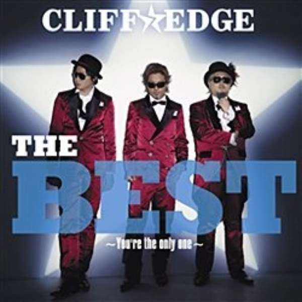 CLIFF EDGE/THE BEST ~You're the only one~ 通常盤 【CD】 キング ...