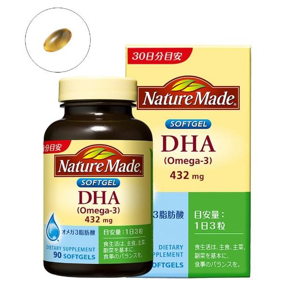 ネイチャーメイド DHA 42.1g(90粒入)