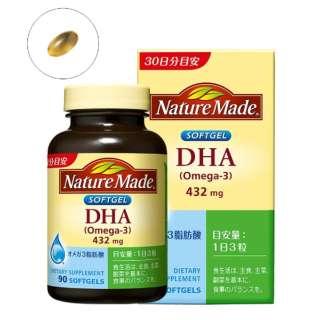 NatureMade(ネイチャーメイド)DHA(90粒)