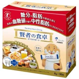 【特定保健用食品(トクホ)】賢者の食卓ダブルサポート(30包)