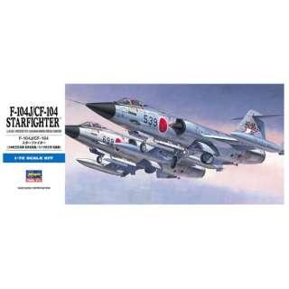 1/72 F-104J/CF-104 スターファイター(航空自衛隊/カナダ空軍)